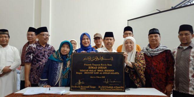 """Pemerintah Kota Administrasi Jakarta Selatan meresmikan """"Rumah Al Quran terletak di Jalan Jatipadang Poncol RT003/008, Pasar Minggu, Minggu (3/3) lalu. foto humas"""